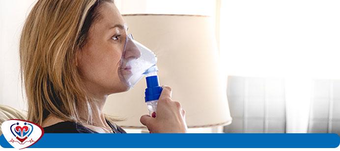 Nebulizer Treatment Near Me in Ruther Glen, VA and Alexandria, VA